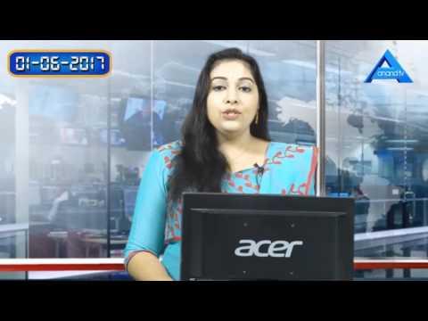 Anand Tv Film Awards 2017