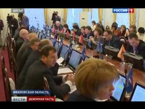 """Избежит ли тюрьмы """"золотой мальчик"""" из Иваново, избивший полицейского?"""