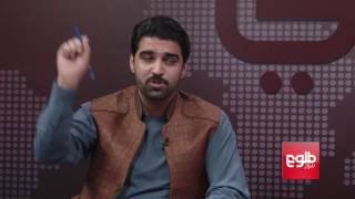 TAWEDE KHABARE: No Option for Constitutional Amendment Except a Jirga: Official