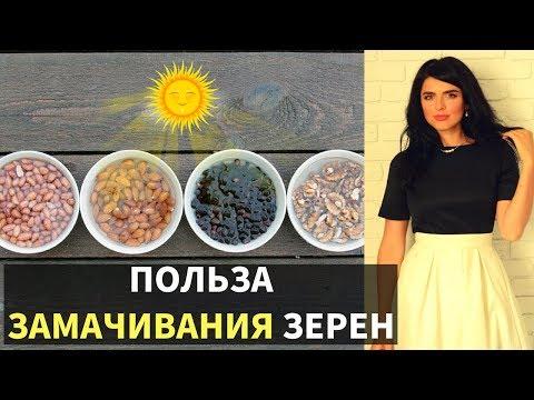 Как промыть тыквенные семечки от слизи