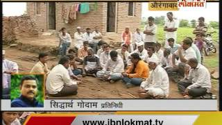 IBN Lokmat GAVAKADCHYA BATMYA 27 July 2016 (Full News Bulletin)