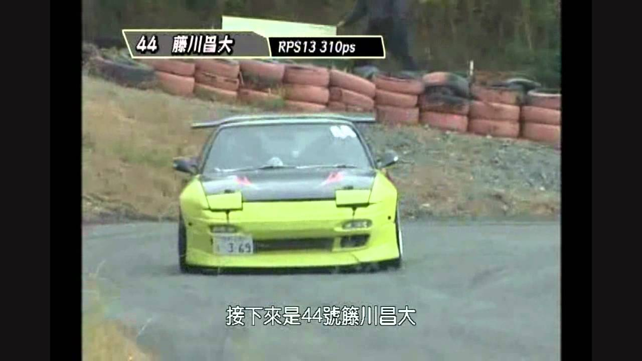 You Don't Need An Insanely Powerful Race Car To Go Drifting