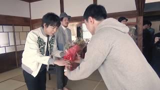 スキマスイッチ / 「未来花(ミライカ)」MUSIC VIDEO MAKING