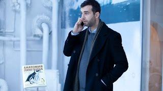 Ёлки 5. Фильм HD. 2017