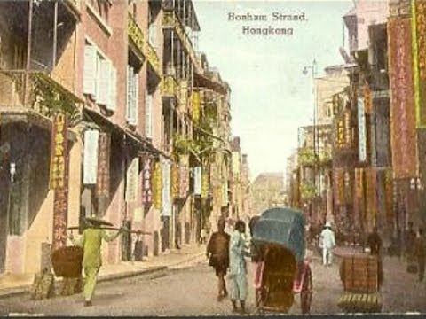 Old HONG KONG in picture postcards (5) - YouTube