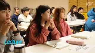 IEM국제학교 한국사캠프 스케치영상