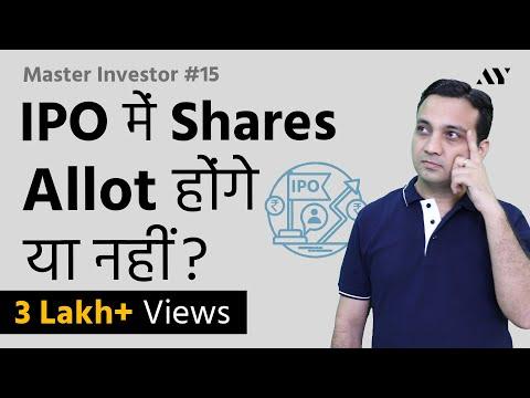 IPO Share Allotment Process - Hindi | IPO में Shares कैसे Allot होते हैं ? | #15 Master Investor