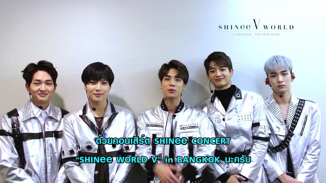 """SHINee CONCERT """"SHINee WORLD V"""" in BANGKOK"""