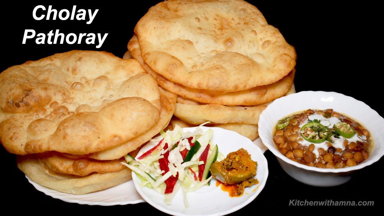 Amna S Kitchen Recipes