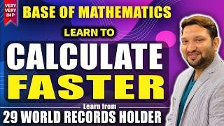 Easy Maths Tricks # 11 | Multiplication Tricks | Multiply Short Tricks for Fast Calculation | SSC