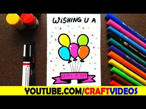 HOW TO DRAW A BIRTHDAY CARD | BIRTHDAY CARD DESIGN