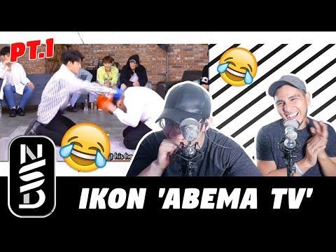 GUYS REACT TO iKON (아이콘) on Serious Game Battle Abema TV (pt.1)