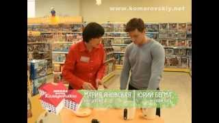 Как выбрать подогреватель для детской бутылочки? - Доктор Комаровский