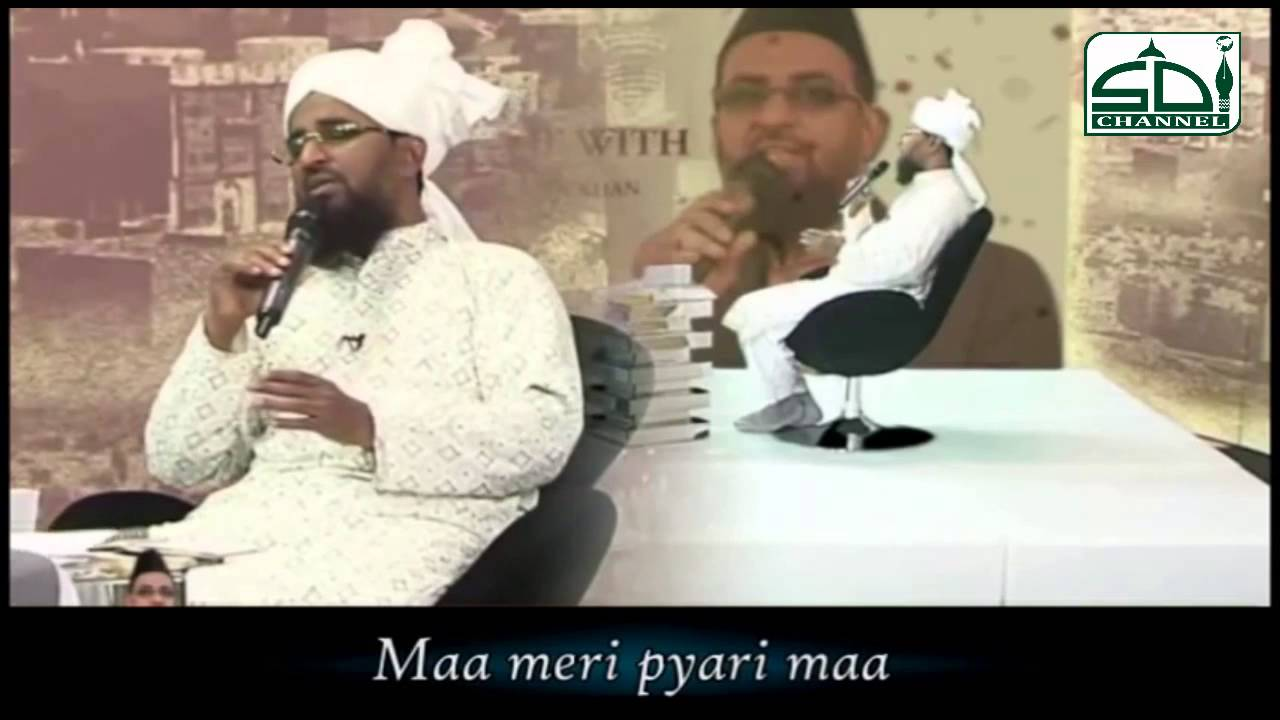 meri pyari maa Meri pyari maa  mom  i love my mom 3,536 likes 15 talking about this maa kesi ho itna hi puch use mil gaya sab kuchmere dost bus ek.