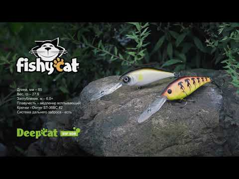 Презентационное видео воблера Fishycat Deepcat 85F-SDR.