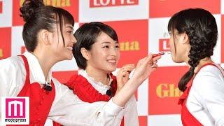 【モデルプレス】女優の広瀬すず、土屋太鳳、松井愛莉が1日、都内にてチ...