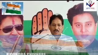 कांग्रेस नेता रवींद्र शिवहरे का स्वतंत्रता दिवस पर जनता के नाम संदेश || NEWSVIEWS 360 ||