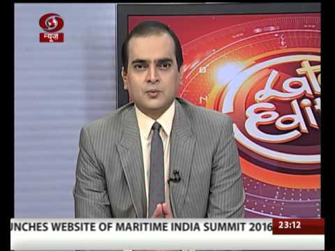 Late Edition : Make In India, 'First- Ever capital goods sector policy unveiled' | 17 February 2016