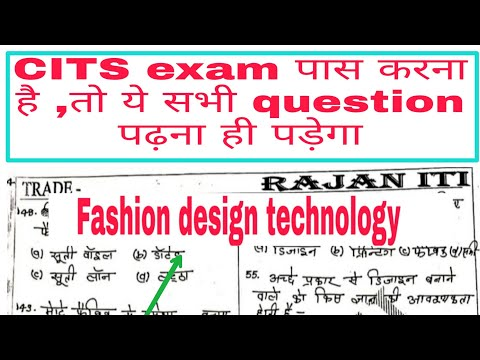 Fashion Design Technology Trade Theory Fashion Design Objective Question For Cits Exam Youtube