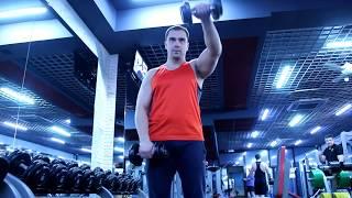 Подъем гантелей перед собой стоя. Техника выполнения упражнения.