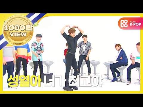 Weekly Idol EP269 INFINITE girl group  dance FULL ver
