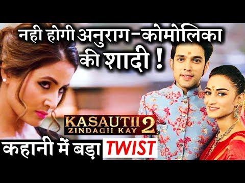 BIG TWIST : Anurag will NOT Marry Komolika in 'Kasauti Zindagii Kay' ! thumbnail