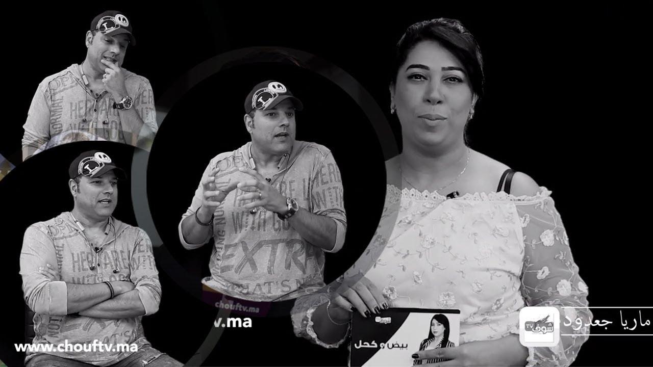 لأول مرة الفنان غاني يفتح قلبه لشوف تيفي و يظهر زوجته:ماشي حيث مناسب مع المديوري راني مْبرع