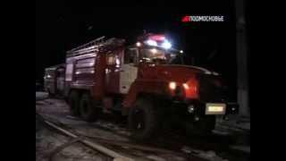 Последствия аварии в Шатурском районе частично устранены