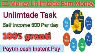 EZ Money get unlimtade earn money app
