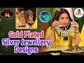 Exclusive Collection Of Gold Plated Silver Jewellery Designs | Kothadhanam | Navya | Vanitha TV