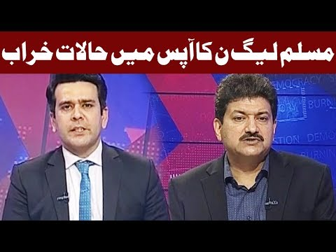 Center Stage With Rehman Azhar - Hamid Mir Special - 13 October 2017 - Express News