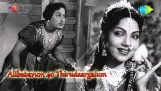 Alibabavum 40 Thirudargalum | Masila Unmai song