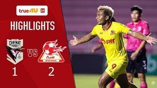 Chainat Hornbill FC vs PTT Rayong FC