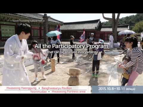 The 52nd Suwon Hwaseong Cultural Festival