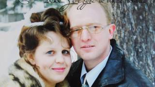 19 лет вместе