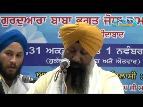Bhai-Sukhdev-Singhji-Delhiwale-At-Faridabad-On-30-October-2015