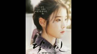 Loco, Punch – Moon Lovers Scarlet Heart Ryo OST Part 2