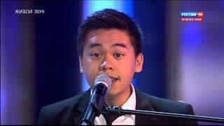 Новая Волна-2013 Brandon Stone & Vinh Khuat  - ''Подмосковные Вечера'' HD