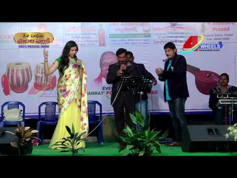 Geetha Madhuri Mega Musical Show in Guntur Part 11