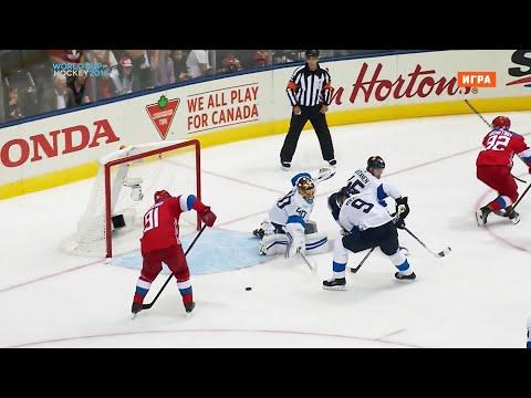 Кубок мира 2016. Россия - Финляндия. Хоккей. 3:0. World cup 2016. Russia - Finland