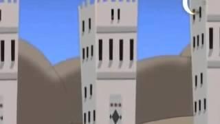 Мультфільм про Пророка Мухаммада (хай благословить його Аллах і вітає) 15 частина