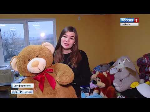 Кому помогают в Крыму: работа благотворительных организаций