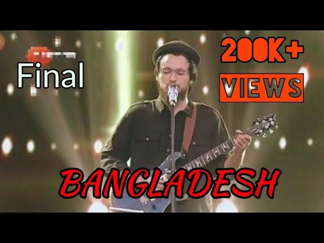 BANGLADESH || Nobleman || SA RE GA MA PA 2019 Final || Amar Sonar Bangla || James || Prince Mahmud