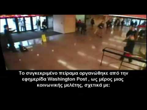 Το πείραμα με το βιολιστή στο μετρό (Washington Post) - Greek Subs