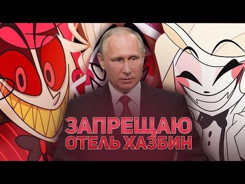2 СЕРИЮ ОТЕЛЬ ХАЗБИН ЗАПРЕТИЛИ В РОССИИ В РОССИИ ЗАПРЕТИЛИ ОТЕЛЬ ХАЗБИН 2 СЕРИЯ ОТЕЛЬ (перезалив)