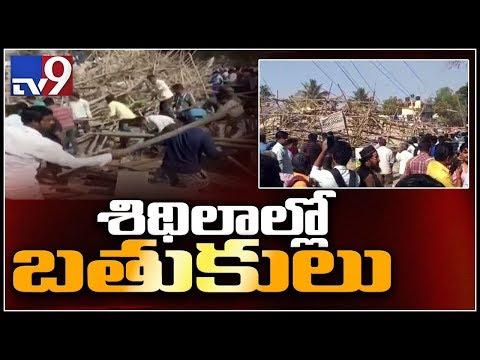 Building collapses in Karnataka's Dharwad, 1 dead - TV9