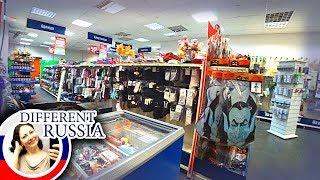 Inside Russian $1 Dollar Tree Shop. Money Tips for Travelers