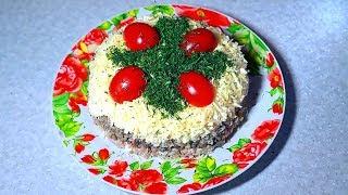Слоёный салат с курицей грибами и сыром