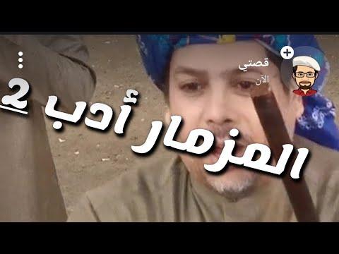 2 / احلى كاميرا {بدون مونتاج} في لقاء حصري🏁 مع المعلم / رضا الزويتيني 🔥حقوق النشر محفوظة