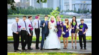 Самая красивая свадьба !!!